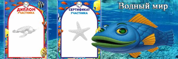 Всероссийские конкурсы для школьников 11 классов